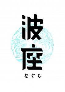 logo_0912